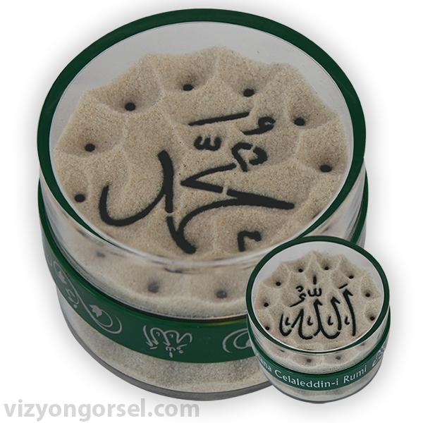 Hz. Muhammed & Allah